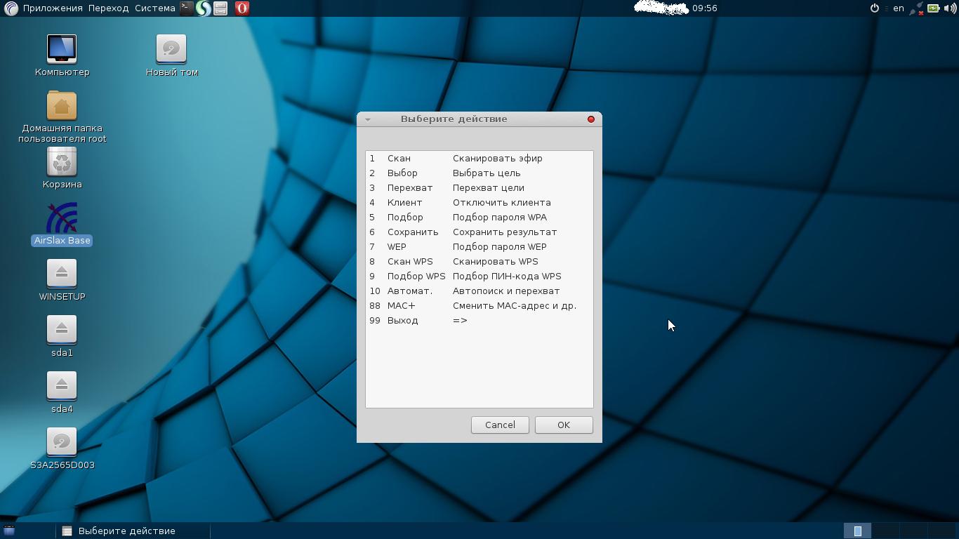 Как сделать точку доступа wifi на пк windows 7